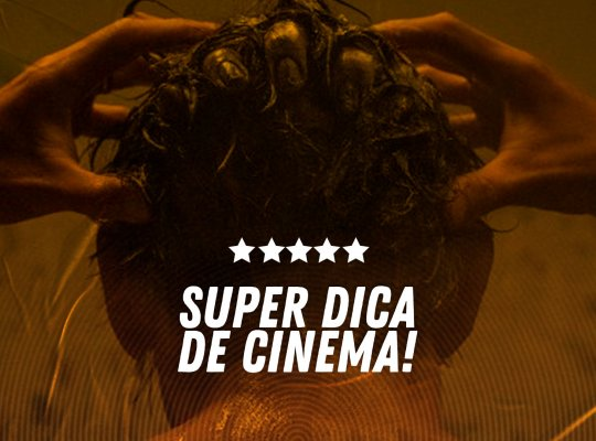 Super Dica de Cinema | O Grito